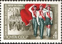 Young Pioneers on the 50 Year Stamp